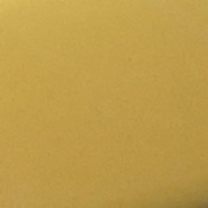 gum_yellow_mat